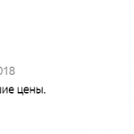 Отзыв 007